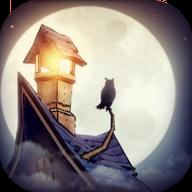 猫头鹰和灯塔游戏1.2.4安卓最新版