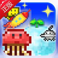 宇宙探险物语手游2.0安卓中文版