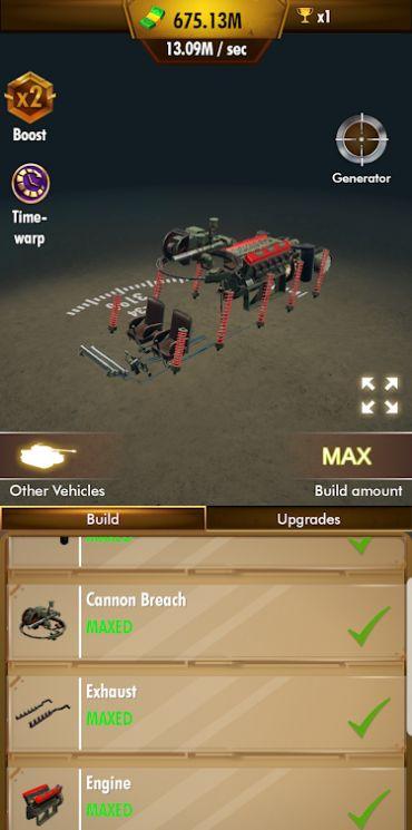 急速坦克游戏截图0