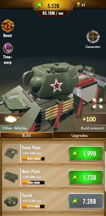 急速坦克游戏截图1