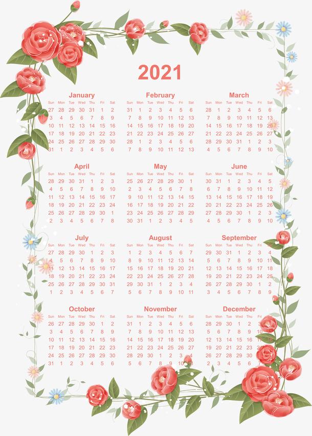 2021年全年日历高清图片可打印版截图3