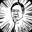 马保国来电模拟器app1.0 最新免费版