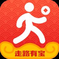 走路有宝APP1.0安卓赚钱版