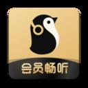 企鹅FM正式版7.5.2腾讯官方版