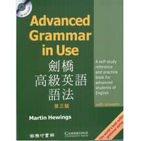 剑桥高级英语语法第三版电子版免费版