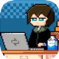 独立游戏制作人游戏1.0正式版