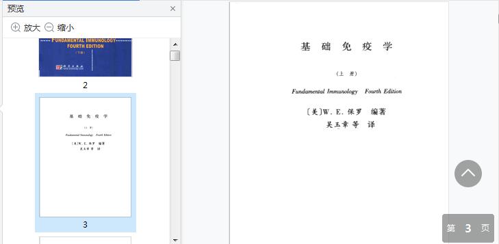 kubernetes 权威 指南 第 四 版 pdf