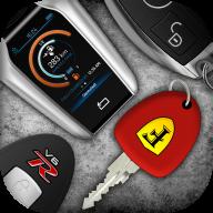 汽车钥匙模拟器软件1.0免费版