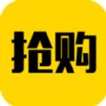 飞天茅台抢购助手Pro 7.0.4-1最新版