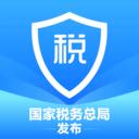 2021个人所得税app1.5.8 最新版