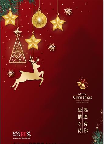 2020红色简约圣诞小鹿圣诞节海报截图1