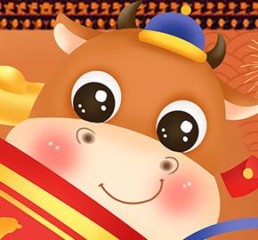 2021卡通牛主题挂历设计模板PSD素材免费版
