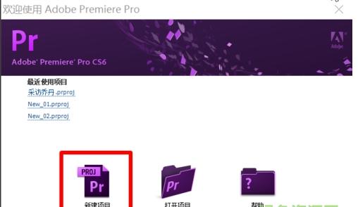 adobe premiere pro cs6 破解 免 安裝