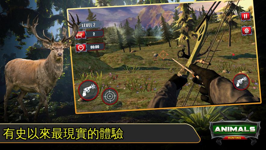 狩猎游戏2021游戏截图4