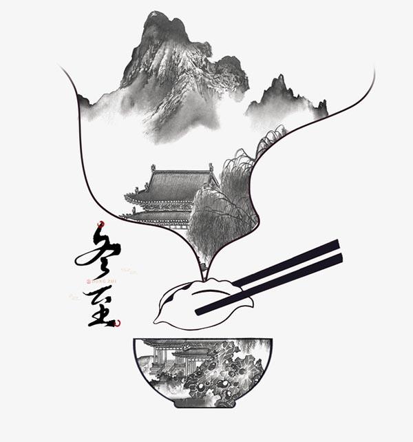 冬至饺子素材海报截图2