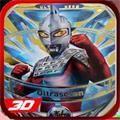 超英雄奥特曼联盟游戏1.1安卓正式版