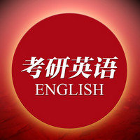 陈哈哈考研英语作文速成手册pdf免费版