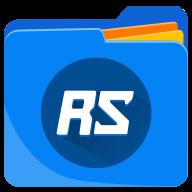 RS文件管理器pro手机汉化版1.8.0 解锁最新版