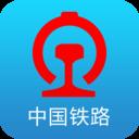 中国铁路12306手机版
