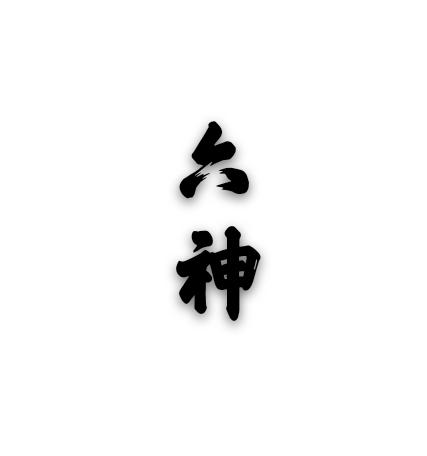 王者荣耀六神自瞄辅助心柔破解版1.7 最新版