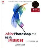 Adobe数字艺术教育标准培训教材pdf在线阅读