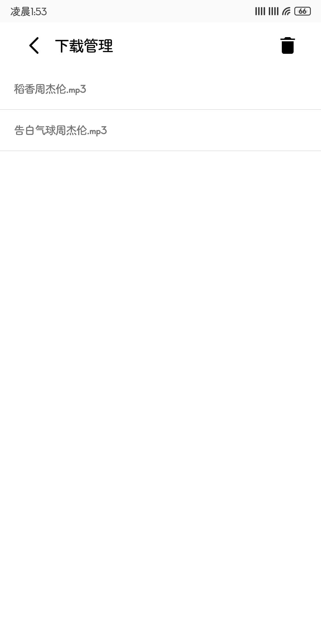 OfficeSuite Pro专业版破解版截图0