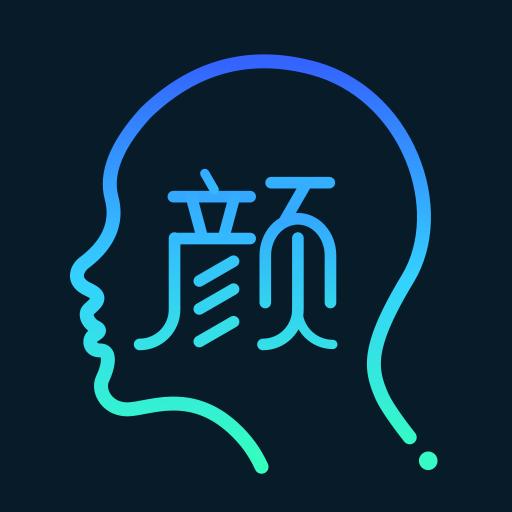颜值测试app最新版1.0免费版