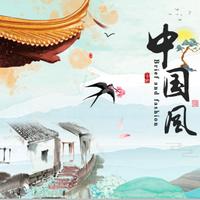 动态精美简约中国风工作总结计划ppt模板合集共5套