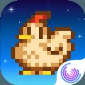 星露谷物语1.5沙滩农场季游戏1.0中文最新版
