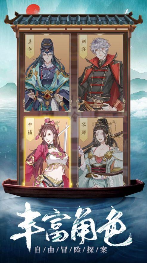 京城女神捕ios版截图0