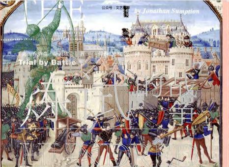 百年战争:战争的试炼(下册)电子书免费版高清无水印
