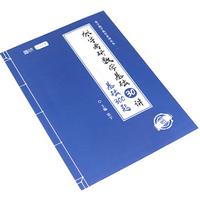 2022张宇考研数学基础30讲300题pdf免费版