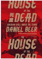 死屋pdf电子书在线阅读全文免费版