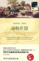 动物庄园乔治・奥威尔小说pdf