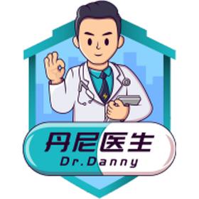 丹尼医生App在线