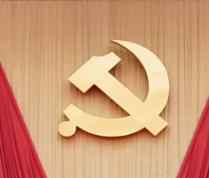 喜迎十九届五中全会党建展板PSD素材免费下载高清版