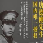 张学良口述历史pdf电子书