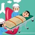 新型冠状病毒肺炎预防知识手册PPT模板