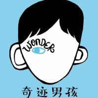 奇迹男孩pdf