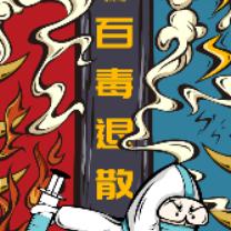 插画风格疫情防控宣传海报PSD素材