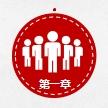 红色创业商业融资计划书PPT模板
