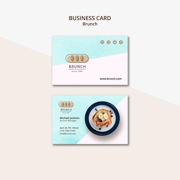 餐饮美食店铺PSD名片下载截图0