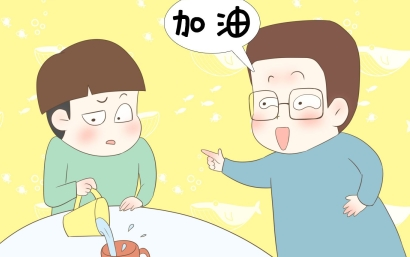 中国幼儿教育史pdf