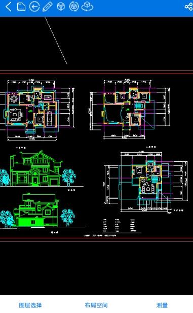 迅捷CAD看图手机版