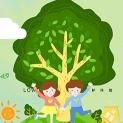植树节爱护生态环境psd