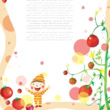 新鲜西红柿与卡通边框PSD分层素材