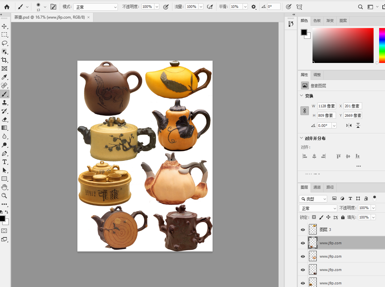茶壶psd分层素材截图0