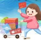 消费者权益日线上活动策划ppt