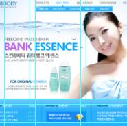 水润护肤美容主题网页PSD源文件