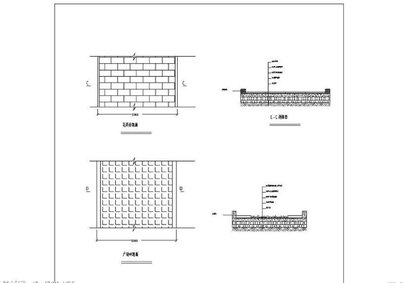 花岗岩与广场砖CAD图纸截图0
